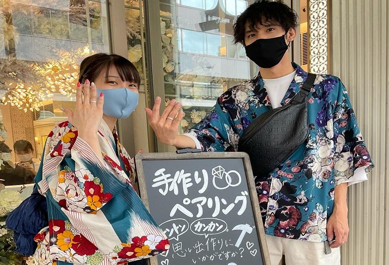 【京都・四条河原町近辺】その場で手作りペアリング『指輪』が作れる?結婚指輪の専門店だからできるサービス