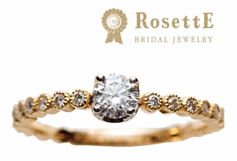 ロゼット 婚約指輪 しずく