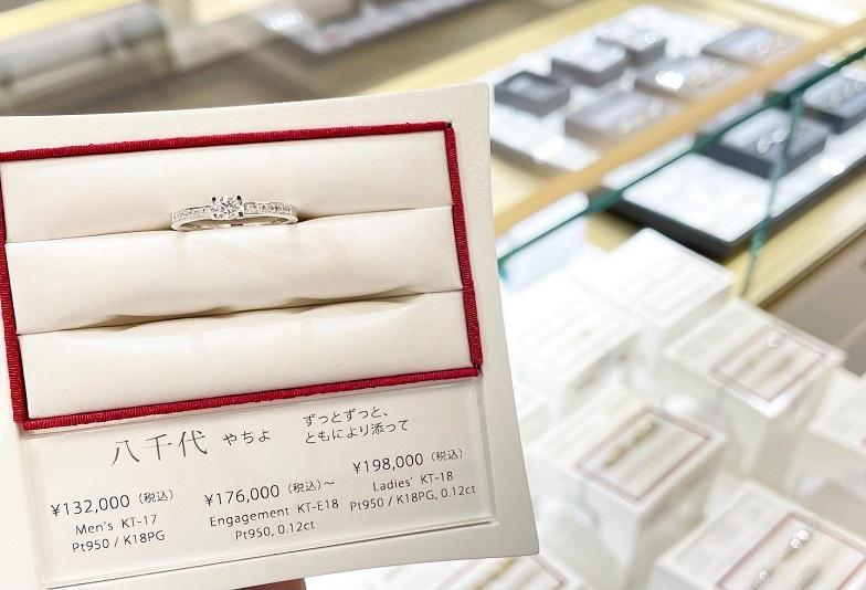 カタムジュエリーリフォーム婚約指輪