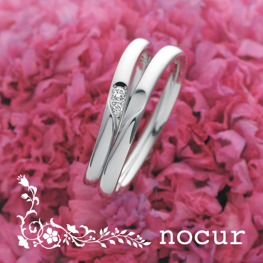 【長岡市】結婚指輪│安心の国内ブランド「nocur(ノクル)」の魅力徹底解説!