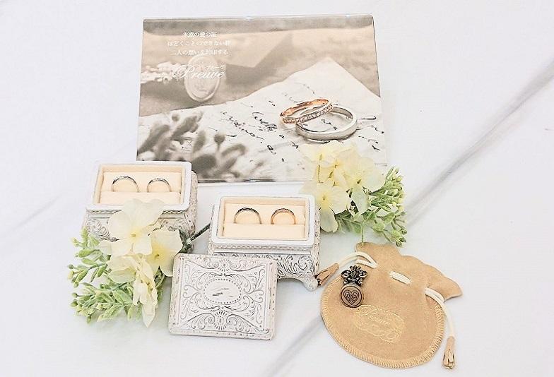 【京都市】低価格でもオプションが多数!リングの内側に愛の証を刻印できるオシャレな結婚指輪ブランド「Preuveプルーヴ」のご紹介!