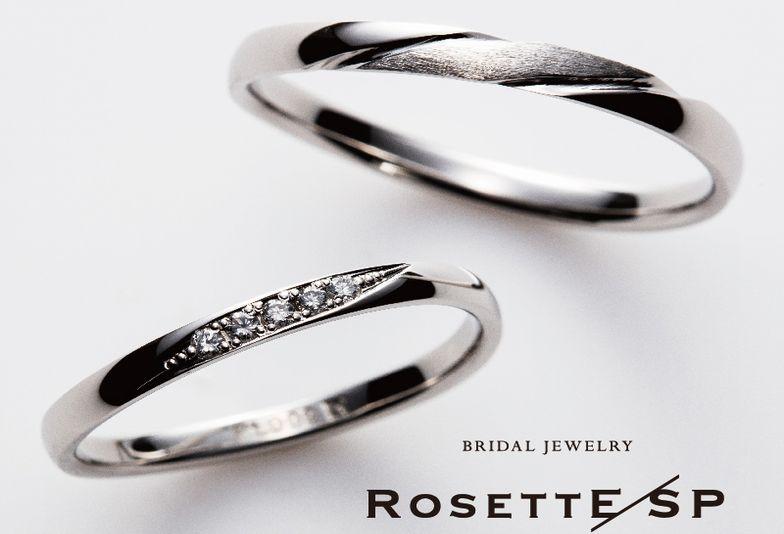 【姫路市,加古川市】細身なのに強度がある?「RosettE/SP」の結婚指輪