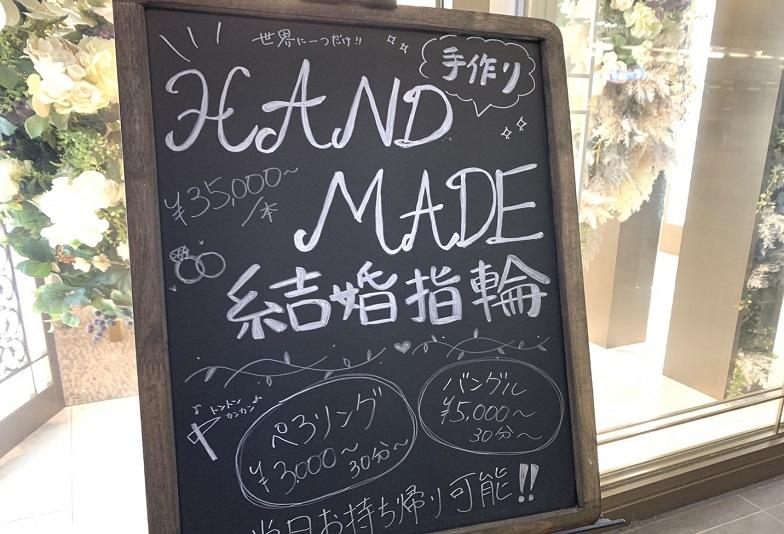 【京都四条・河原町】3万円台からできる手作り(ハンドメイド)結婚指輪が人気?