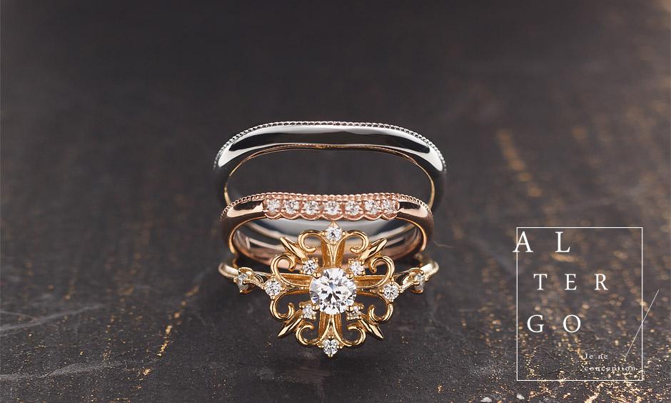 【大阪・梅田】オートクチュールジュエリーブランド『ALTERGO』でお二人専用の結婚指輪をデザインしませんか?