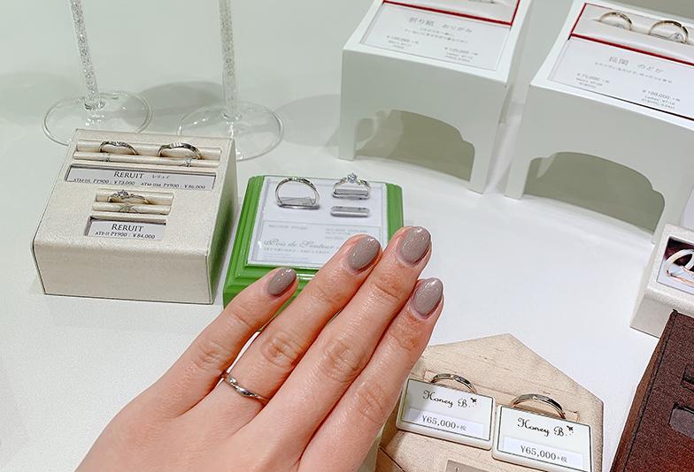 浜松結婚指輪 セレクトショップ