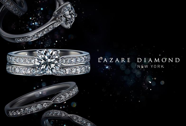 ダイヤモンド刻印に想いを乗せる!特別な婚約指輪は『ラザールダイヤモンド』がおすすめ