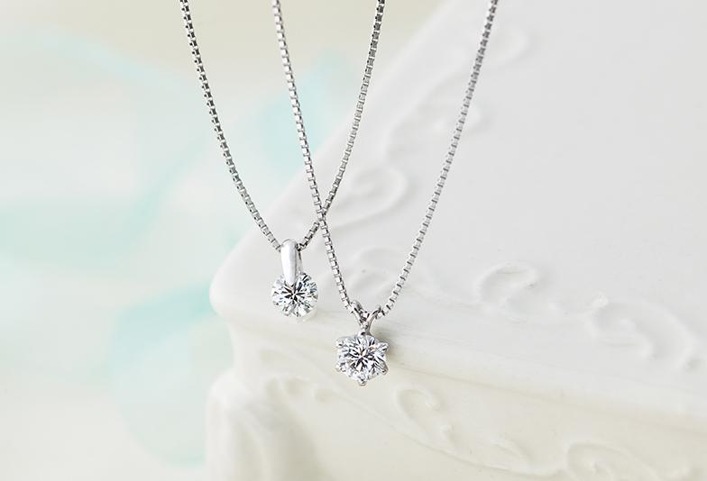 【静岡市】婚約記念品に人気のネックレス。指輪よりも高いメリットとは?