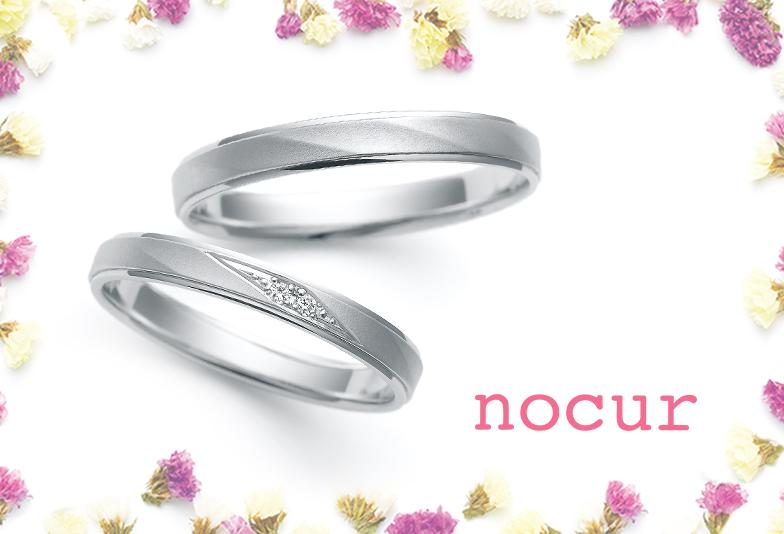 長岡市 ノクルの結婚指輪ストレートつや消しデザイン