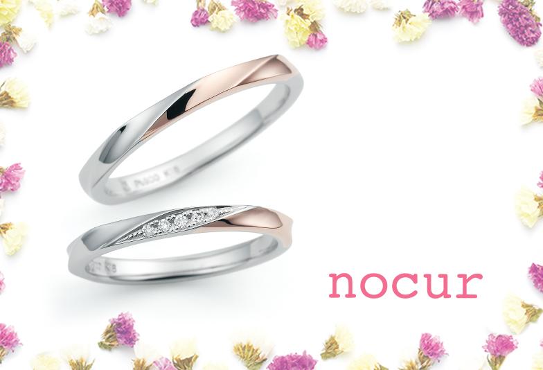長岡市 ノクルの結婚指輪コンビストレートデザイン