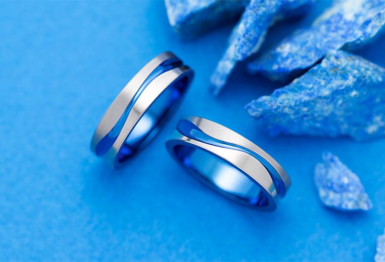 青色 結婚指輪