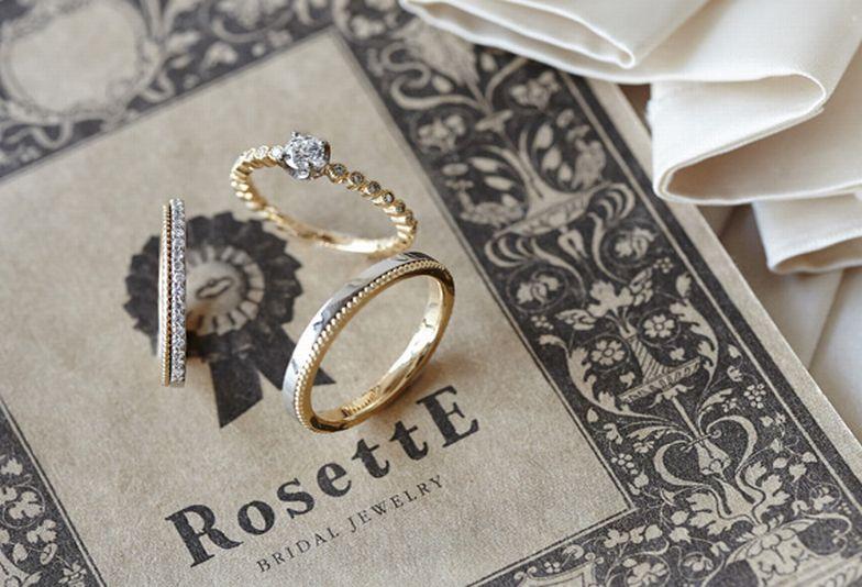 【大阪・梅田】garden梅田なら婚約指輪&結婚指輪の三点セットを21万からご用意できます!お得なブライダルパック
